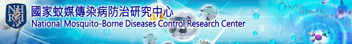 National Mosquito-Borne Diseases Control Research Center