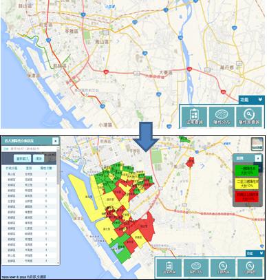 圖:地理資訊之防疫資訊平台與早期預警系統